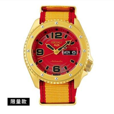 可議價 SEIKO精工 5 Sports 男 限量款 動力儲存機械錶 (SRPF24K1) 42.5mm