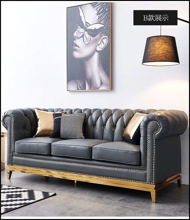 美式風 三人座真皮沙發 輕奢華設計金屬鉚釘米白/灰藍 另有單人椅二人座主人椅貴妃椅後現代簡約風客廳椅客人椅【歐舍傢居】