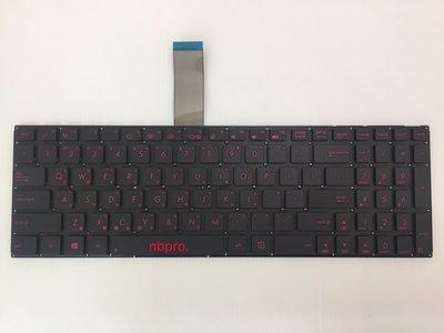 NBPRO 筆電維修, ASUS華碩 X550VX 鍵盤,全新只要$1200,安裝工資另計