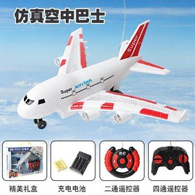 【蘑菇小隊】遙控飛機耐摔無人直升機迷你充電防撞-MG92918