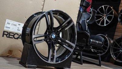 國豐動力 BMW M2 M3 M4 F10 F30 E90 M3 E92 M2 原廠19吋 鍛造鋁圈 ET29 9J ET40 10J 現貨供應歡迎洽詢