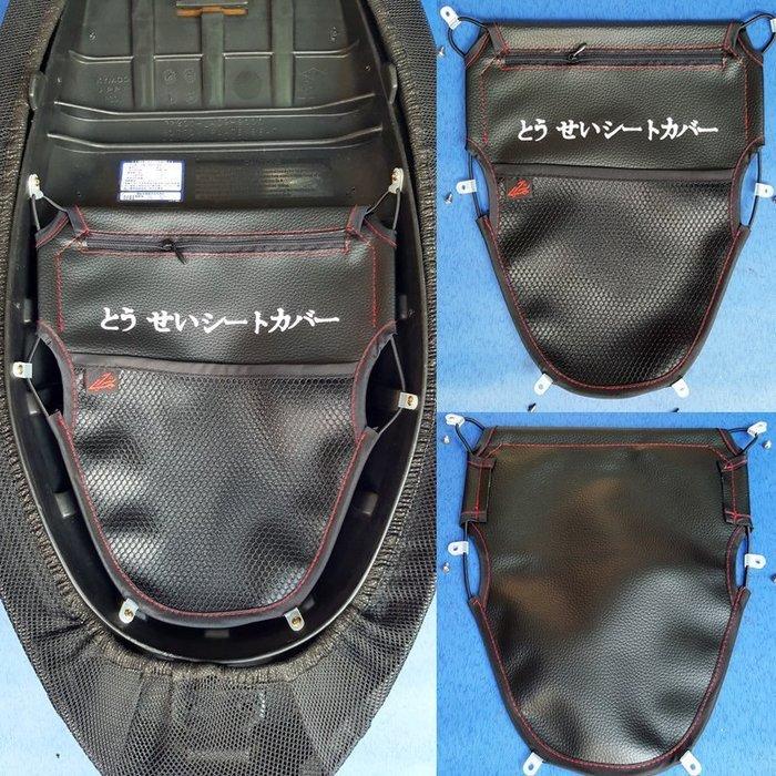 車廂收納神器 置物袋【誠都牌】勁豪【B10-1】BON  黑皮 大尺寸  收納 雨衣 many RSZ 迪爵 彪虎