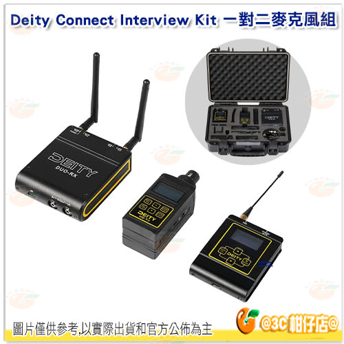 Deity Connect Interview Kit 一對二麥克風組 一領麥 一HD-TX 2.4G無線系統 雙通道