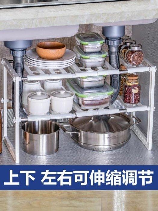 (免運-可開發票)可伸縮下水槽置物架櫥櫃落地多層多功能鍋架不銹鋼廚 [BOOM]