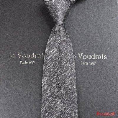 男士領帶  男士真絲領帶正裝商務結婚窄韓版工作學生8cm禮盒裝T  多色