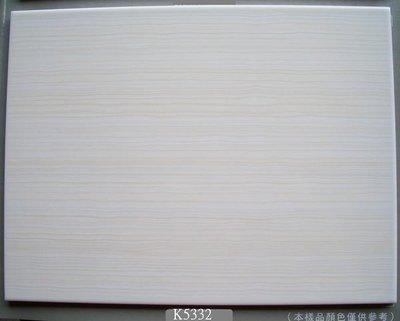 【磁磚之嘉】 25*33 條紋壁磚 K5332 ◎每片20元 ~
