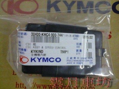 (雲月車坊) 光陽KYMCO原廠CDI, 適用:得意100/俏麗100/奔騰G3零件30400-KHC4-900-744
