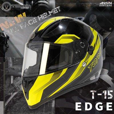 [安信騎士] TORC T15 彩繪 EDGE 黃黑 雙鏡片 全罩 安全帽 雙D扣 DOT ECE