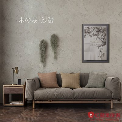 [紅蘋果傢俱]SE001 木栽系列 沙發椅 布藝沙發 北歐風沙發 日式沙發 實木沙發 無印風格沙發 簡約風