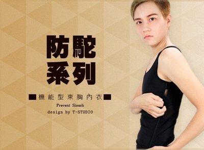 WaLi【X1450】T-SUTDIO總經銷,全身式側邊拉鏈,防駝束胸機能型內衣,透氣輕薄,坦克圓領剪裁,免運費/台灣製