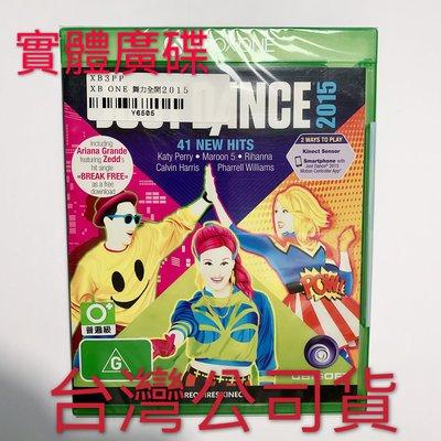 全新光碟XBOX ONE 英文版-X1 Just Dance 2015台灣公司貨