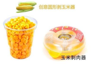 【supergo】【78元/只】新款圓...