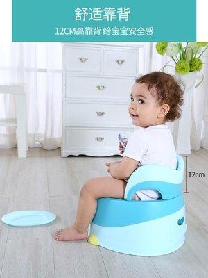 寶寶馬桶兒童坐便器女加大號嬰幼兒