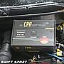 德國CPA CHIPTUNING 外掛電腦 SUZUKI SWIFT VITARA BALENO 1.0 1.4T