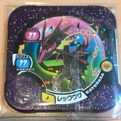 絕版品 全新 獎盃 紫閃 紫p 色違 異色 烈空座 神奇寶貝 pokemon tretta卡匣 招式與金烈相同
