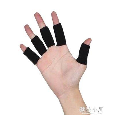 沃爾奧 籃球運動護指 護指套 運動護具防滑指套加長護手指送護腕