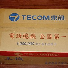 TECOM 東訊總機系統=DX-616A/DX616A/SD-616A/SD616A(3外線8內線主機)附3路顯示卡