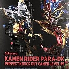 日本正版 萬代 S.H.Figuarts SHF 假面騎士Para-DX 完美擊倒玩家 99級 可動 公仔 日本代購