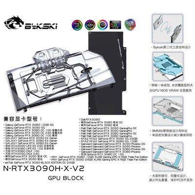 【免運 好品質】N-RTX3090H-X-V2 NVIDIA公版RTX3090\/3080 顯卡冷頭散熱器