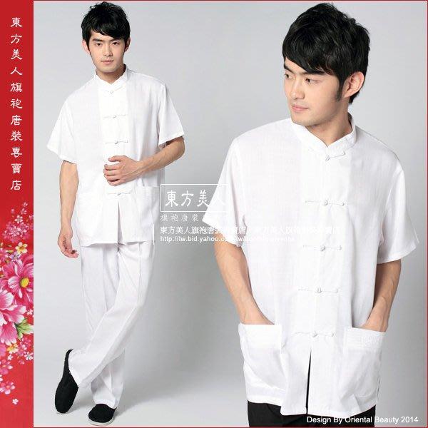 東方美人旗袍唐裝專賣店 ☆°((超低價590元)) °☆ 男士立領短袖功夫衫唐裝上衣。白色