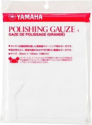 律揚樂器 YAMAHA 管樂器清潔紗布(L) 口水布 polishing gauze-L