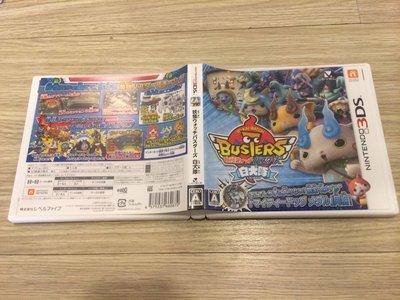 N3DS 3DS 妖怪手錶剋星 白犬隊 非 真打 本家 元祖 赤貓團 售850