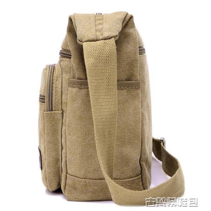 【免運】新款男式休閒男包帆布包男橫款單肩包斜背包男士包包斜背背包  【愛購時尚館】