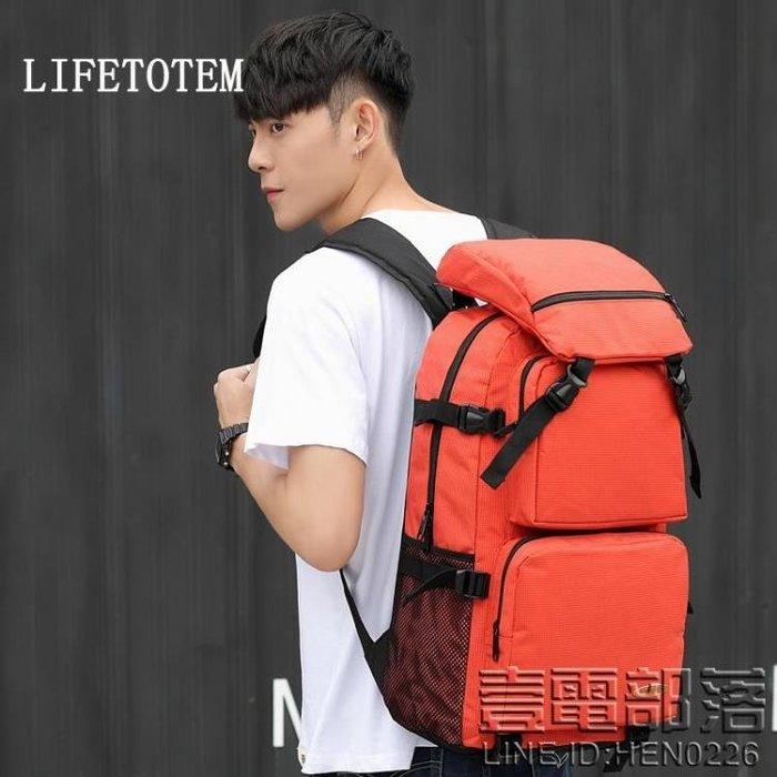 LIFE TOTEM雙肩包男大容量行李背包戶外旅行包女登山包中學生書包