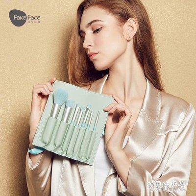化妝刷套裝眼影刷刷子化妝套裝散粉刷腮紅刷唇刷7支全套zh1302