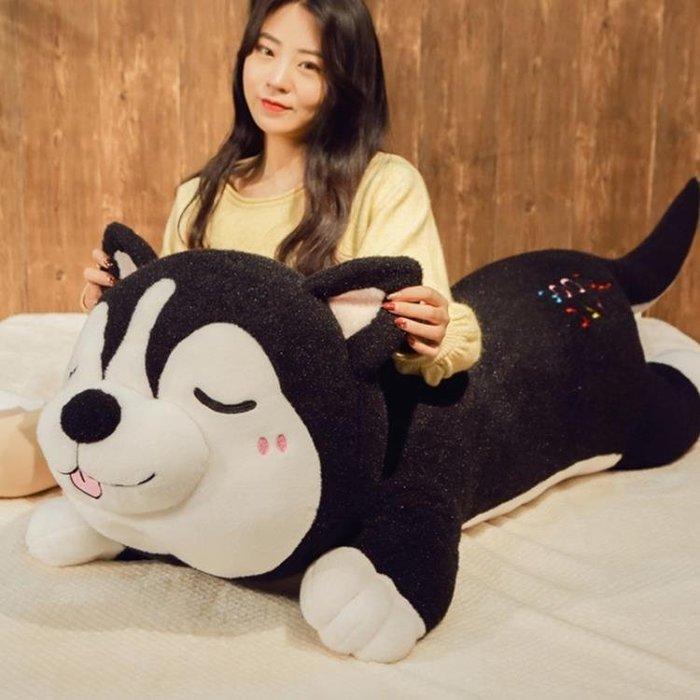 ♠哈士奇狗狗睡覺抱枕長條枕公仔布娃娃女毛絨玩具可愛玩偶二哈床上♠♠時尚小鋪