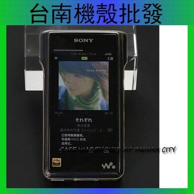 SONY 索尼 NW-WM1A 水晶殼 WM1Z 透明殼 索尼金磚 sony wm1z矽膠殼 保護套 TPU軟殼 保護殼