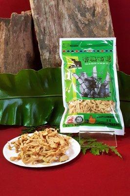 【茶山良食】有機筍茸 200g (可貨到付款)