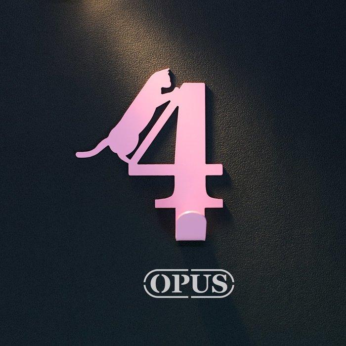 當貓咪遇上數字4《質感粉》壁飾掛勾 號碼無痕掛鉤 居家收納 牆面裝飾壁掛【OPUS東齊金工】HO-nb12-4(P)