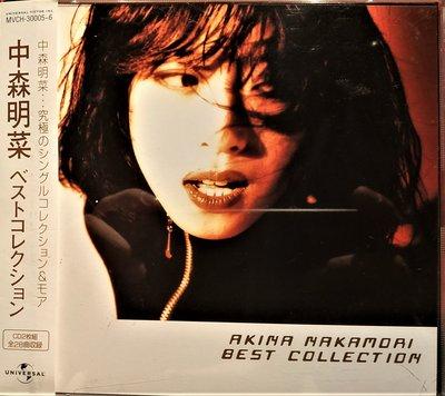 中森明菜 --- ベストコレクション ( 2CD ) - 日版已拆近全新, CD狀況如圖示