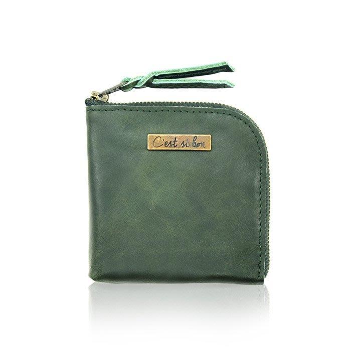C'est Si Bon|【現貨。免運】進口真皮L型拉鍊零錢包/鈔票短夾-抹綠色 禮品 盒裝