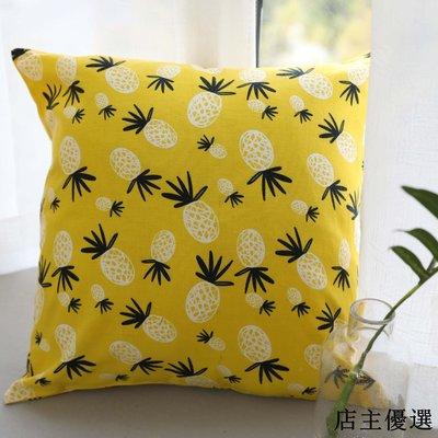 棉麻印花田園清新靠枕韓系裝飾抱枕沙發靠墊菠蘿靠墊套簡約現代