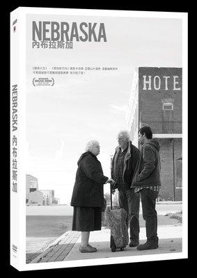 [DVD] - 內布拉斯加  Nebraska ( 法迅正版 ) - 黑白片 - 預計3/6發行