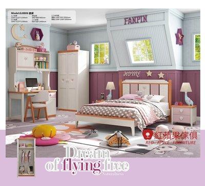 [紅蘋果傢俱]GJ-8806 單人床 雙人床 另售(床頭櫃 書桌椅 衣櫃  書櫃)實木床 兒童床 臥室組 北歐風 簡約風