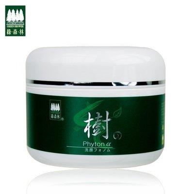 【綠森林】樹氨基酸洗顏霜80g→臉 肌膚 保濕 潔淨 清爽 痘痘 過敏 溫和 不刺激 胺基酸
