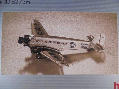 早期郵務飛機