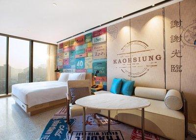 高雄英迪格酒店 超級豪華房型 早餐+晚餐、每人3050元,另有夏都、雲品、礁溪老爺、遠來,線上服務您