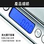 食物秤 電子秤  非交易用 3000g/0.1g  不鏽鋼電子秤 料理秤 秤  廚房 咖啡秤 茶葉秤 珠寶秤