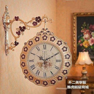 【格倫雅】^花穗時光出口歐式奢華鋅合金電鍍金屬雙面掛鐘 美式掛鐘30404[g-l-y62