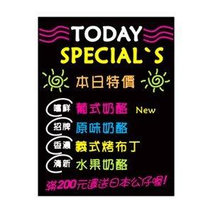 01002 成功 1.5x2彩繪薄片 (廣告/美術/宣傳)