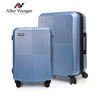 奧莉薇閣 卡車輾壓箱24+28吋 行李箱 旅行箱防爆拉鍊可加大 德國PC硬殼