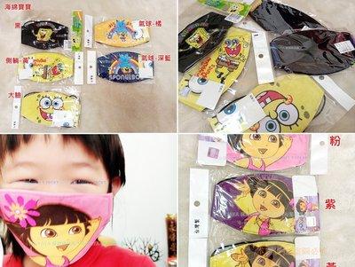 [現貨]正版授權卡通款_MIT台灣製_100%棉_三層布口罩.兒童口罩.平面口罩_海綿寶寶/DORA(幼童小童中童)