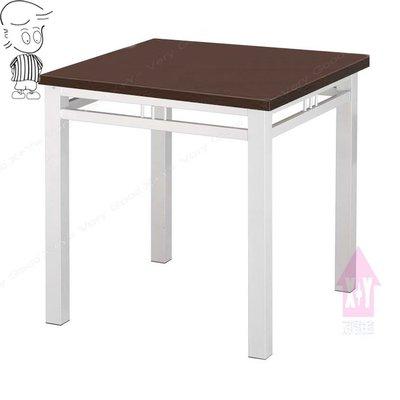 【X+Y】艾克斯居家生活館    餐桌椅系列-艾成 2.5*2.5尺餐桌(602烤銀腳/木心板).適合居家營業.摩登家具