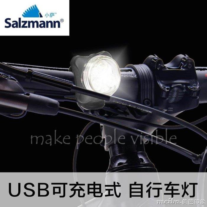 山地車燈USB可充電自行車燈單車前燈安全警示燈QM