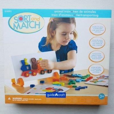 二手玩具*美國 Guidecraft 正品*sort and match 智能動物列車 磁鐵積木*排列 遊戲 拼圖