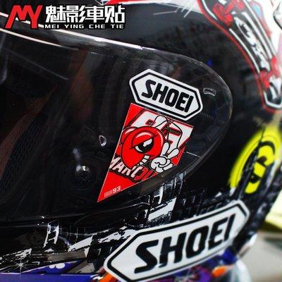 魅影車貼 SHOEI 93 競技膜貼紙紅螞蟻頭盔鏡片反光貼花